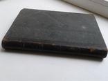 1899 Описание судовых машин и котлов, а также вспомогательных механизмов, фото №2