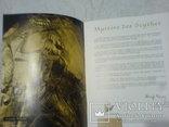 Scythеs-Скифи, фото №13