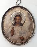 Иконка Господь Вседержитель. Серебро, фото №2