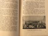 1939 Український Драматичний театр ім. І. Франка, фото №8