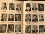 1939 Український Драматичний театр ім. І. Франка, фото №2