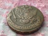 5 копеек 1786 года ЕМ, фото №3