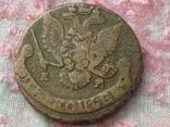 5 копеек 1786 года ЕМ, фото №4