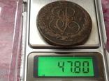 5 копеек 1786 года ЕМ, фото №9