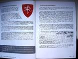 Новый каталог литовских полугрошей Александра Ягеллончика и Сигизмунда Старого, фото №3