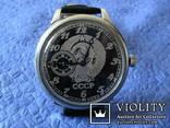Часы Молния 3602  Герб СССР 1-66 год на ремешке, фото №2