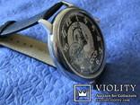 Часы Молния 3602  Герб СССР 1-66 год на ремешке, фото №3