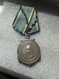Медаль адмирал ушаков, фото №2