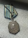 Медаль адмирал ушаков, фото №3