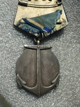 Медаль адмирал ушаков, фото №5