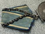 Медаль адмирал ушаков, фото №7