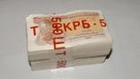 Банковская упаковка крб 500шт, фото №2