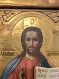 Икона Господь Вседержитель, фото №7