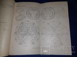 1899-1901 Записки минералогического общества, фото №12