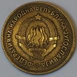Югославія 20 динарів, 1955 фото 2
