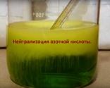 Сульфаминовая кислота 1кг. для нейтрализации азотной кислоты.