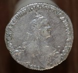 Полтина 1763, фото №2