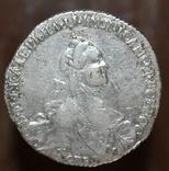 Полтина 1763, фото №10