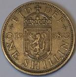 Велика Британія 1 шилінг, 1958