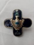 Полковой знак 11-го Чугуевского уланского полка