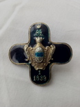 Полковой знак 11-го Чугуевского уланского полка фото 2