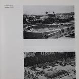 """Урбанизм 1981 г. """"Город, человек, окружающая среда"""", фото №5"""