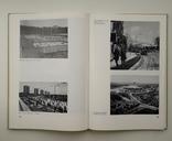 """Урбанизм 1981 г. """"Город, человек, окружающая среда"""", фото №7"""