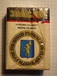 Сигареты Золотое кольцо фото 2