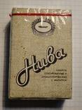 Сигареты Нива