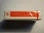 Сигареты Ява фото 4