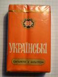 Сигареты Украинские