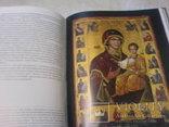 Іконопис західної України в 2 томах., фото №13