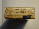 Сигареты Свитязь фото 6