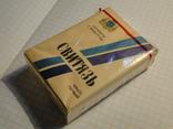 Сигареты Свитязь фото 7