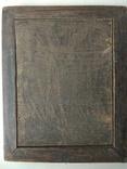 """1900-е, Литография с тиснением плотной фольгой """"Гдь Саваоф"""", 40*30см в раме под стеклом фото 2"""