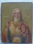Икона св мученика Антипы, фото №2