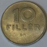 Угорщина 10 філерів, 1975