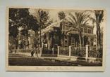 1920-е, Исмаилия, Офис Суэцкого канала