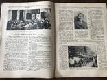 1927 Українські художники за кордоном В Українському журналі, фото №5