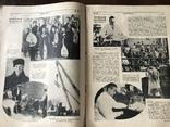 1927 Українські художники за кордоном В Українському журналі, фото №7