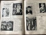 1927 Українські художники за кордоном В Українському журналі, фото №2