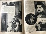 1927 Українські художники за кордоном В Українському журналі, фото №10