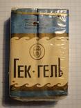 Сигареты Гек-Гель
