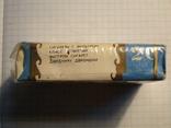 Сигареты Гек-Гель фото 4