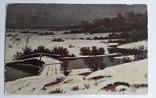 """Открытка Имперской России  """"Первый снег"""" (1911 год), фото №2"""