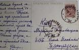 """Открытка Имперской России  """"Первый снег"""" (1911 год), фото №5"""