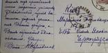 """Открытка Имперской России  """"Первый снег"""" (1911 год), фото №6"""