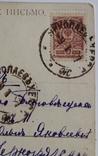 """Открытка Имперской России  """"Первый снег"""" (1911 год), фото №7"""