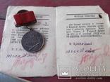 Комплект наград на героя ст лейтенанта с доками, фото №7