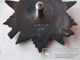 Комплект наград на героя ст лейтенанта с доками, фото №10